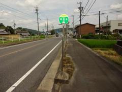 「西明寺」バス停留所