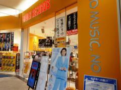 タワーレコード大高店
