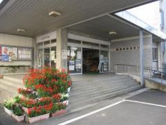つるぎ町役場