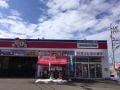 ミスタータイヤマン 脇町店