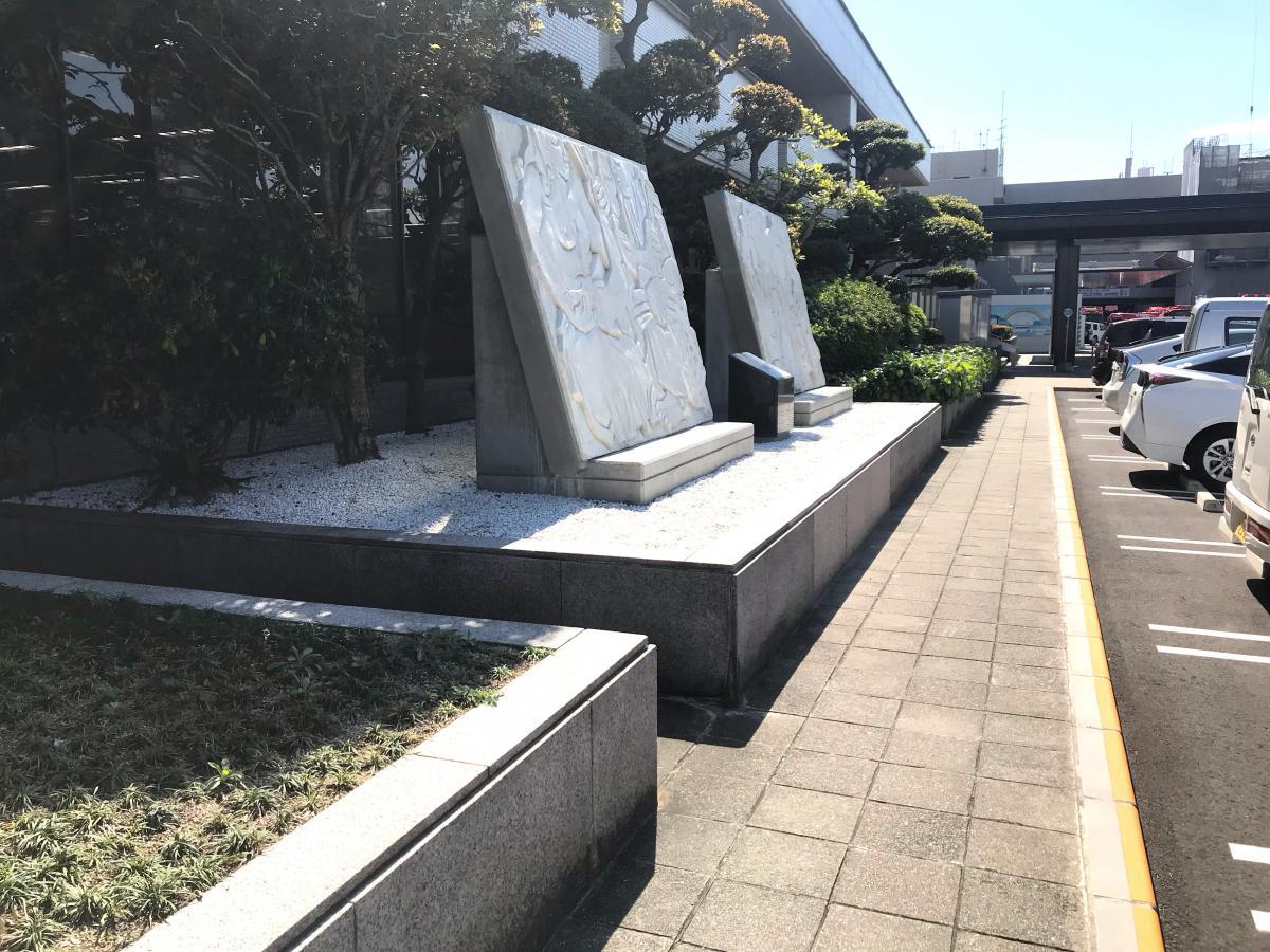 新居浜市役所