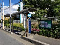 「三崎台」バス停留所