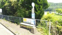 「善防」バス停留所