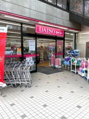 ザ・ダイソー 鹿児島伊敷店
