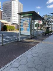 「四ツ橋」バス停留所
