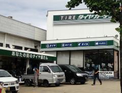 タイヤガーデン 桃山