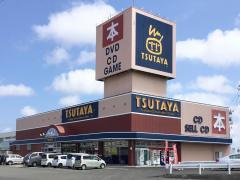 TSUTAYA岩沼店
