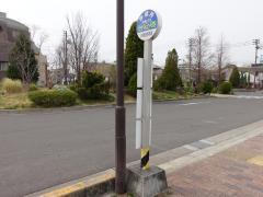 「善通寺」バス停留所