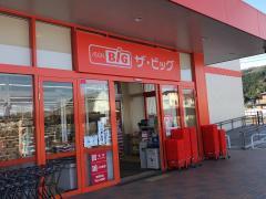 ザ・ビッグ 津山平福店
