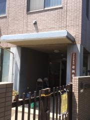 日本キリスト教団 岩槻教会