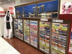 JTBイオン近江八幡店