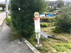 「赤坂口」バス停留所