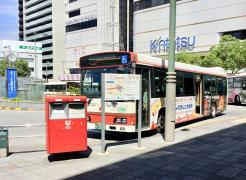 「JR和歌山駅」バス停留所