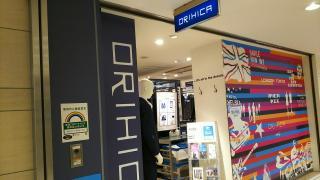 オリヒカ 八重洲地下街店