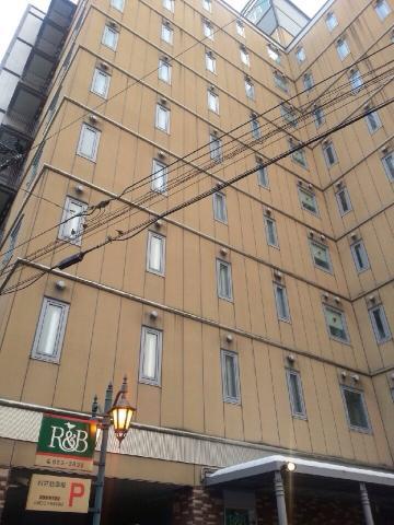 盛岡 シティー ホテル