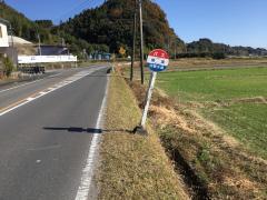 「保坂」バス停留所