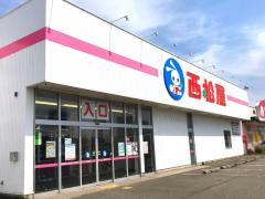 西松屋 氷見柳田店