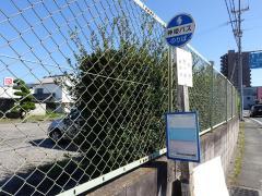 「別府(加古川市)」バス停留所