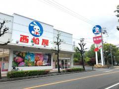 西松屋 尼崎西長洲店