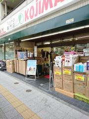 ペットの専門店コジマ 板橋店