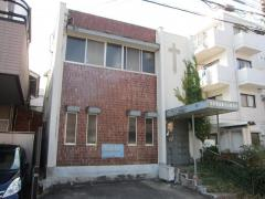 キリスト聖協団 名古屋教会