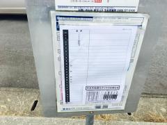 「八幡校前」バス停留所