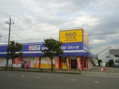ゲオ八代松江店