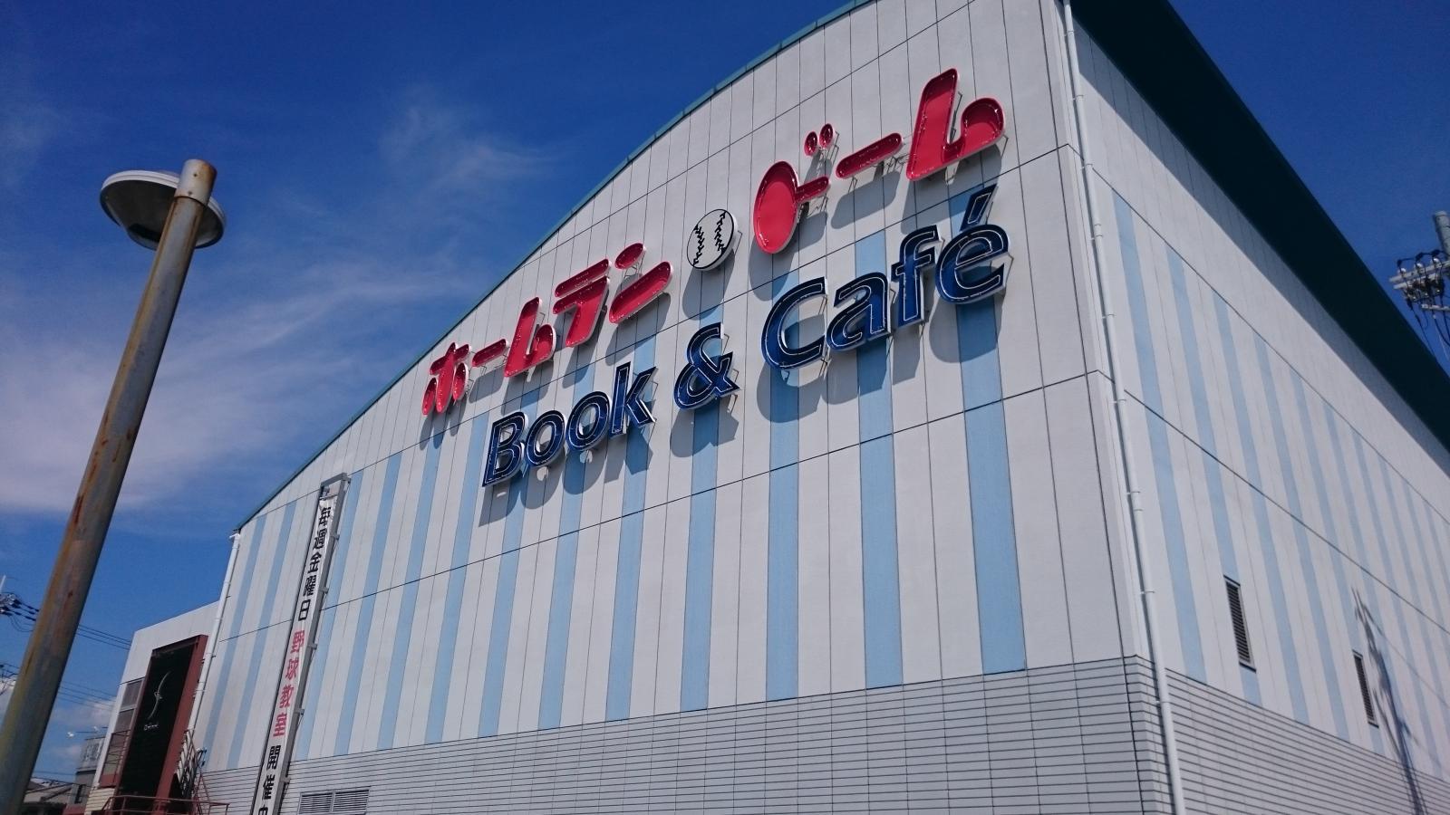 ドーム 静岡 ホームラン