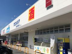 ウエルシア 松阪中道町店
