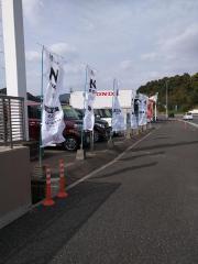 Honda Cars佐賀伊万里店