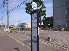 「法務局」バス停留所