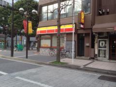 デイリーヤマザキ 千葉中央3丁目店