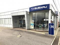 北陸スバル自動車魚津店