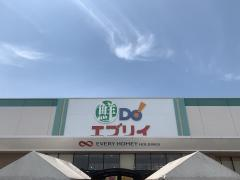業務スーパー エブリイ西阿知店