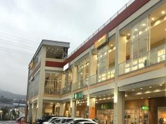 フォレオ広島東