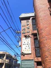 エンゼル小児科医院