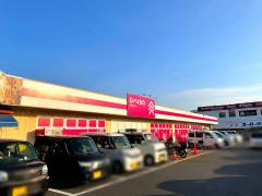 ザ・ダイソー 松山空港通店
