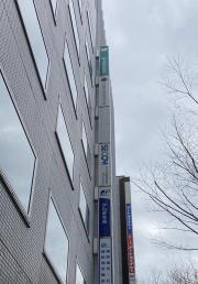 SOMPOひまわり生命保険株式会社 金沢LCオフィス