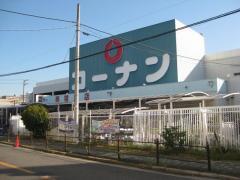 ホームセンターコーナン 御幣島店