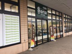 Seria 城里ショッピングプラザ店