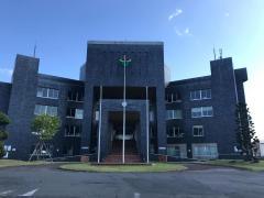 平川市役所