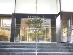 株式会社学情