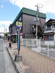「西大塚北」バス停留所