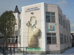 北都 保健 福祉 専門 学校