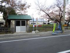 「鯵ケ沢本町」バス停留所