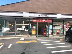 ファミリーマート 那須街道店