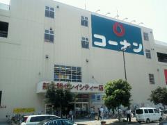 ホームセンターコーナン 新大阪センイシティー店