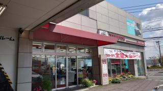 香川トヨタ自動車屋島店