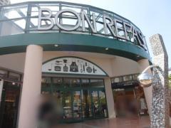 食品館ボンラパス百道店