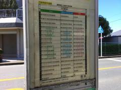 「中青木三丁目」バス停留所